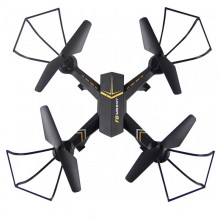 Share: Favorite (5) F8 Telecontrol Aerocraft Drone Quadcopter (No Camera)