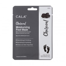 Cala charcoal moisturizing foot mask